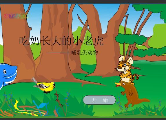 老虎--童联社-温州作文网-中小